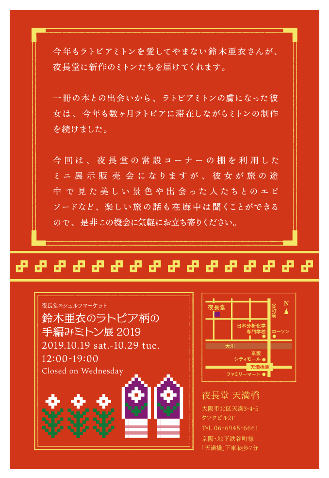 suzukiai2019dm_B